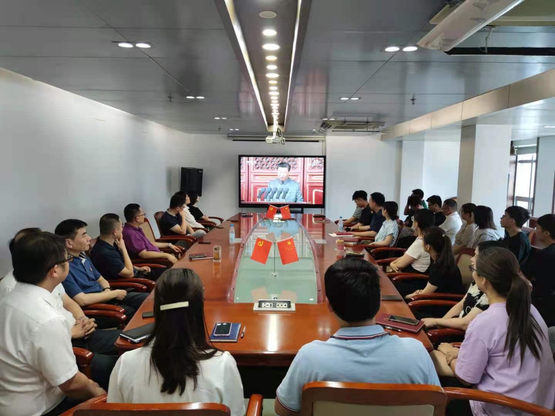 城投公司組織觀看慶祝中國共產黨成立100周年大會